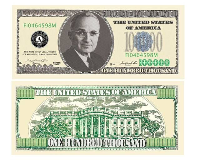 Harry Truman One Hundred Thousand Dollar Bills fro…