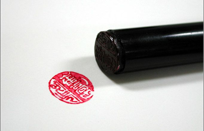 Dojang (도장) – These personalized stamps were and are still used throughout Korea to sign contracts and bank account books. It's basically your signature in stamp format. Sure you can get these in other countries, but if you're buying gifts from Korea, customize these with their names in Korean! Inexpensive and customized stamps are great gifts. These great gifts can be bought  in small little stamp shops everywhere in Korea (we suggest asking your hotel or friends to help you).