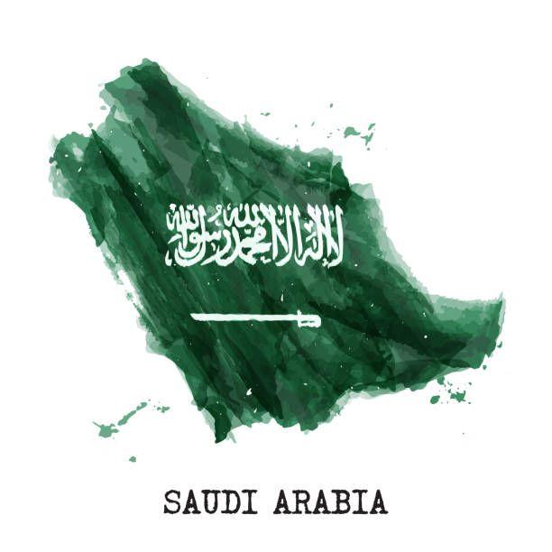 Saudi Emblem Free Photoshop Brushes At Brusheezy In 2020 Saudi Arabia Flag Saudi Flag National Day Saudi