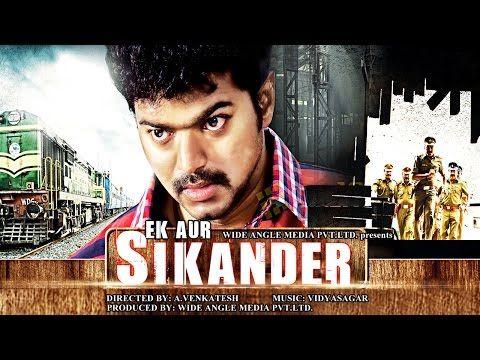 Ek Aur Sikander - Vijay [HD] | Hindi Movies 2015 Full Movie | New Action Hindi Movie - (More info on: http://LIFEWAYSVILLAGE.COM/movie/ek-aur-sikander-vijay-hd-hindi-movies-2015-full-movie-new-action-hindi-movie/)