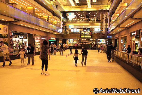 Central World Ice Skate