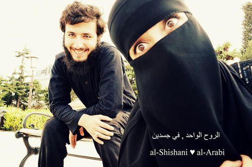 Muslim Couple. ~Amatullah