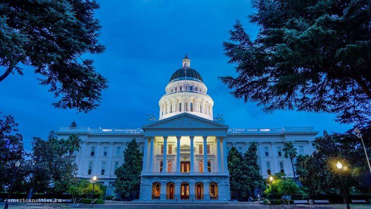 Сакраменто (Калифорния) - Города США - Достопримечательности, информация, фото