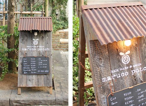 maruco potch 看板デザイン カフェ飲食店中心のデザイン制作 Alnico Design                              …