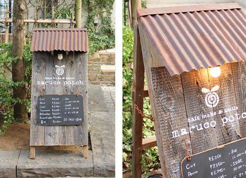 maruco potch|看板デザイン|カフェ飲食店中心のデザイン制作|Alnico Design                              …