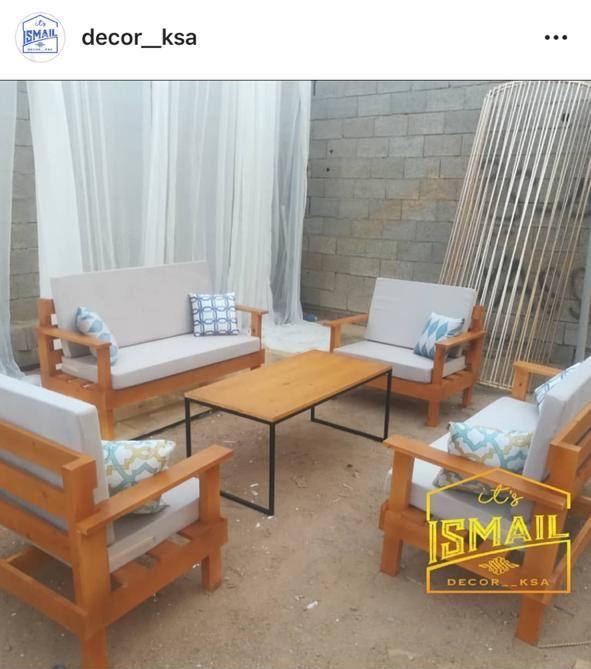 جلسة خارجية Outdoor Furniture Sets Furniture Outdoor Decor