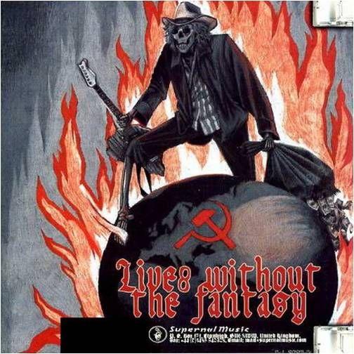 Anti-Geldof Compilation. Supernal Music, 2006, 2CD.
