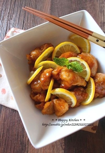 はちみつレモンの照り焼きジンジャーチキン*と、ヤマサレシピ公開しま ...