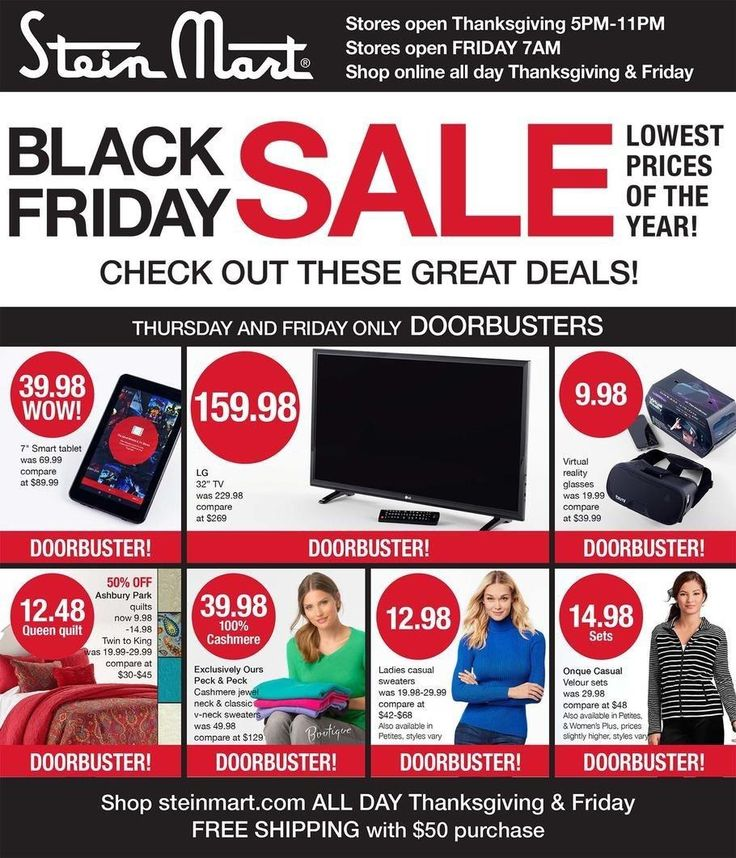 Stein Mart 2016 Black Friday Ad Preview