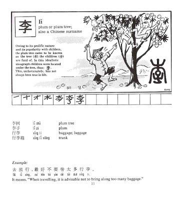 45 best images about mandarin worksheets on pinterest mid autumn chinese phrases and write. Black Bedroom Furniture Sets. Home Design Ideas