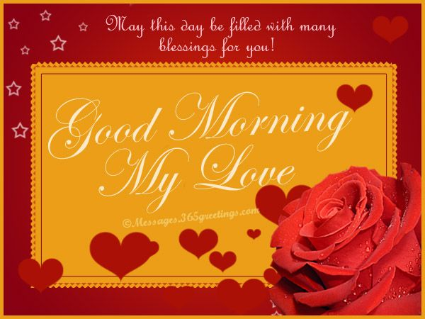 Good Morning Love Messages - Messages, Wordings and Gift Ideas