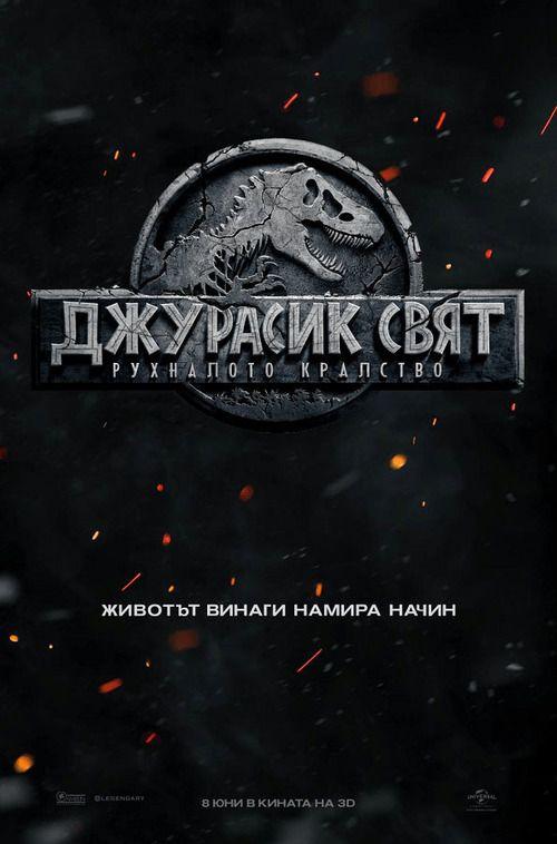 Watch->> Jurassic World: Fallen Kingdom 2018 Full - Movie Online