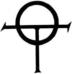 Ancient Vampire Symbols | Ancient Vampire Symbols - a set on Flickr