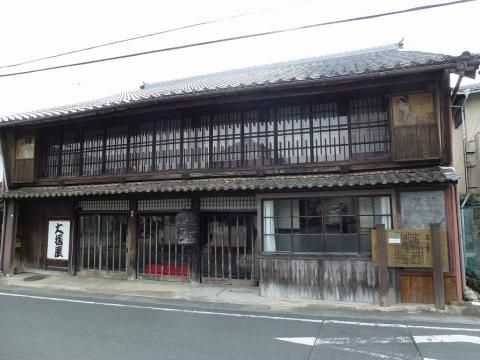 赤坂宿 旅籠 大橋屋