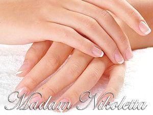 сухая кожа рук и ногтей