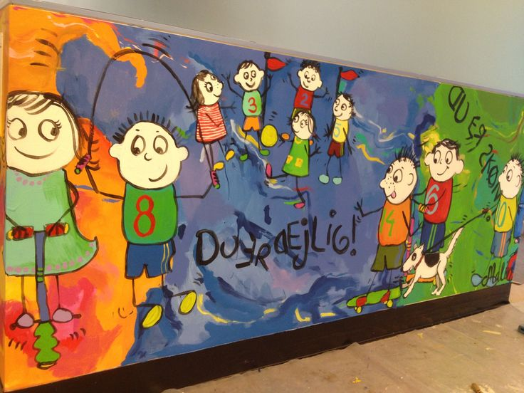 Children's hospital, Roskilde :a wall