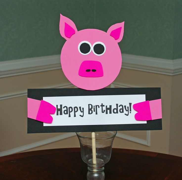 pig birthday party | ... party for their birthday, so here is a matey centerpiece just for them
