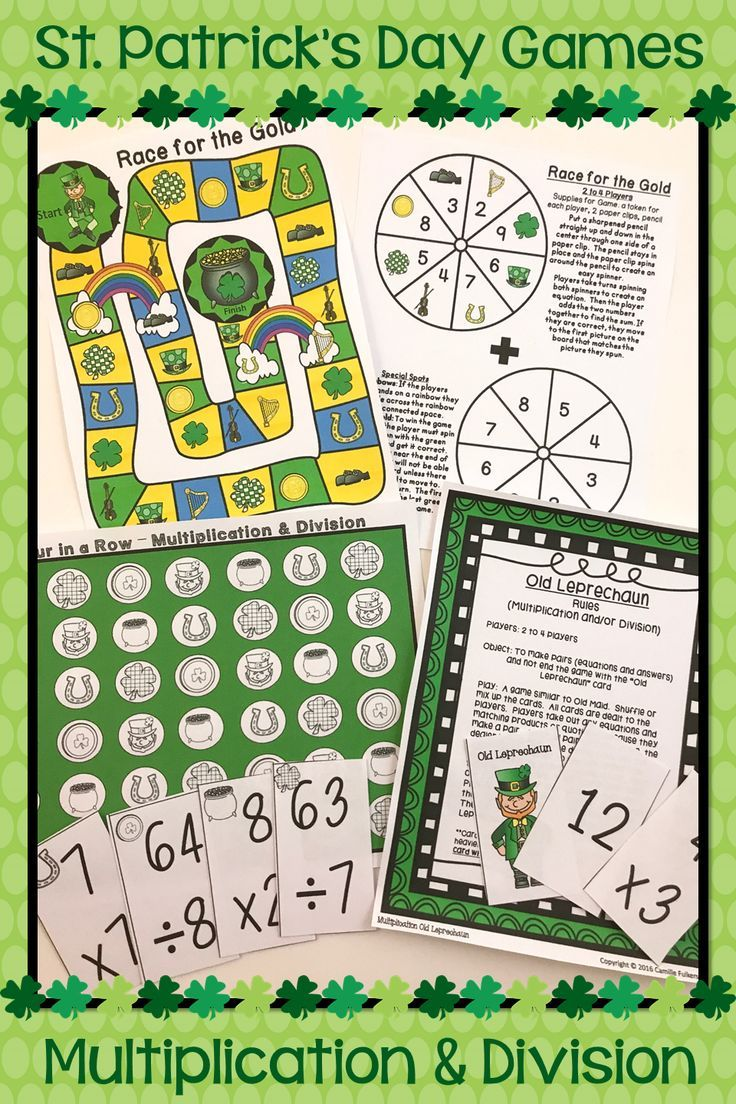 St Patrick S Day Multiplication And Division Games With Images