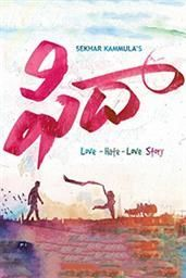Fidaa 2016 - 2017 Telugu Movie Online free, Fidaa Watch Full Movie DVDRip, Fidaa Full Telugu Watch Movie Free HD 720p, Fidaa Telugu Download Movie Free, Fidaa Movie Watch Online, Fidaa Telugu Movie Mp3 Video Songs, Fidaa Telugu DVDRip Film Torrent Download, Fidaa Telugu Movie Youtube, Fidaa MP4 Movie, Fidaa Telugu Movie Wikipedia IMDB, Fidaa Movie Telugu Posters. Visit this site www.apkmovies.com