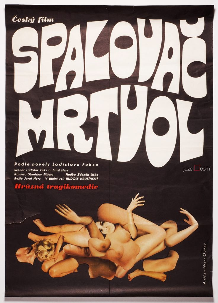 Film poster for Juraj Herz's The Cremator, Poster design Antonín Dimitrov, 1968. #MoviePoster #Poster #GraphicDesign