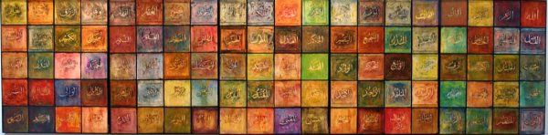 Islamic Greeting Cards, Calendars, Ceramic Tiles, Arabic Calligraphy Paintings, Posters, Every day cards