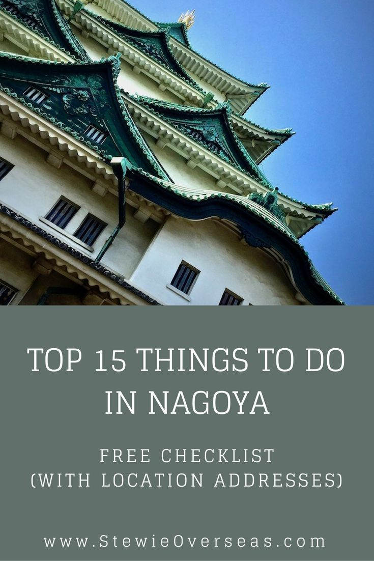 Don't skip over Nagoya when you travel to Japan! There are lots of fun things to do, like Nagoya Castle, the train museum, and shopping! Read the full post and download the complete checklist! #japantravel #nagoya #thingstodoinjapan #nagoyacastle