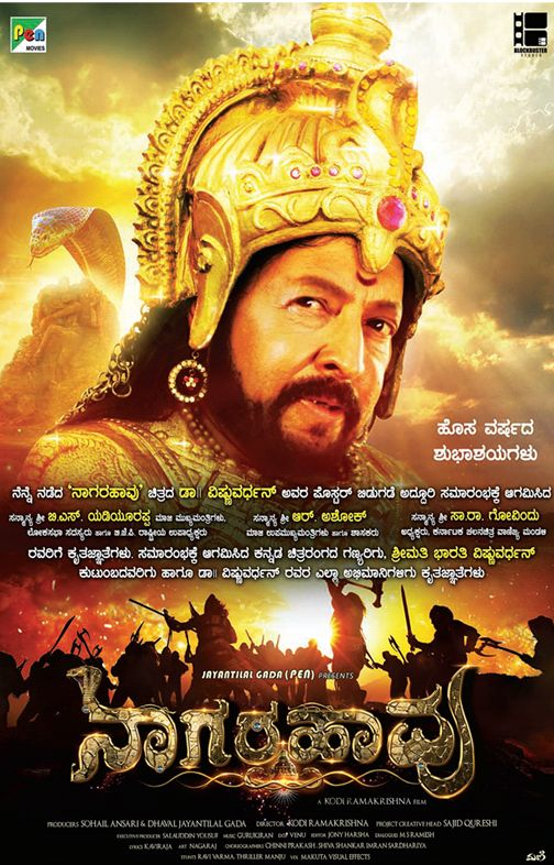 Rajaji kannada movie mp3 songs for free download | lovacasi.