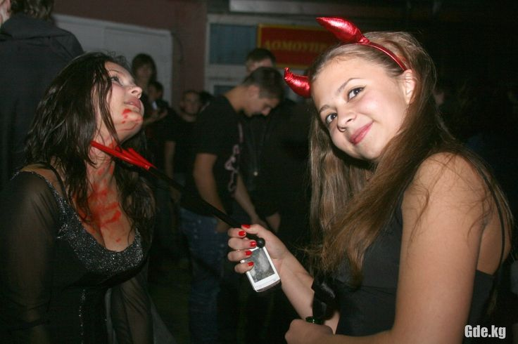 4.Социальное измерение страха: Хэллоуин и дома с привидениями