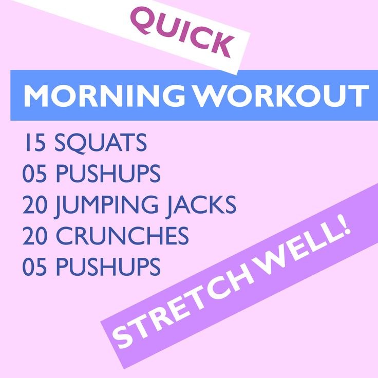 Have you worked out today? Here's a quick morning workout for you to try! #WorkoutWednesday #StayAmazing share with your workout buddies, and don't forget to stretch!