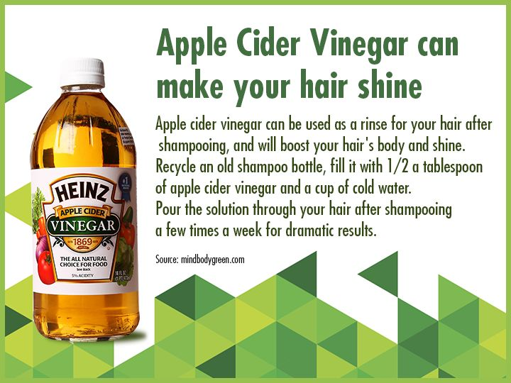 Heinz Apple Cider Vinegar: It's like the world's best scientists synthesised awesomeness in a bottle. ;)