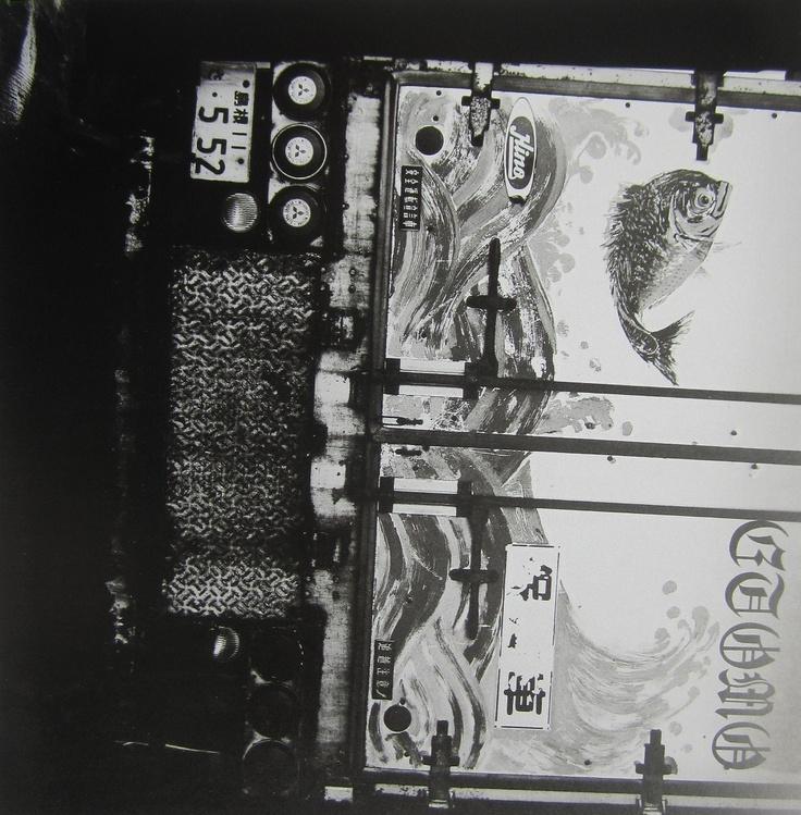 Shoji Ueda : Hysteric Sixteen – Small Biography