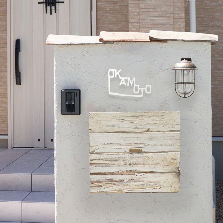 新築やリフォームにお勧め!当店厳選ポスト&表札のセット「埋め込みポスト Ante&ステンレス表札セット」|ジューシーガーデン【公式】