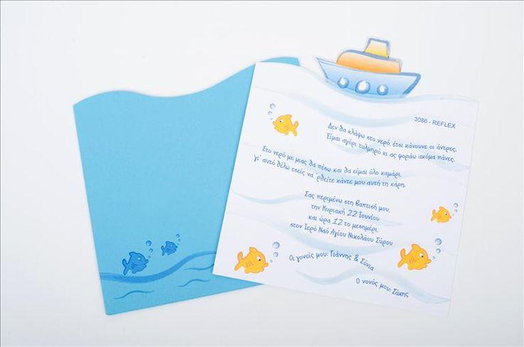 προσκληση βαπτισης αγορι - Αναζήτηση Google