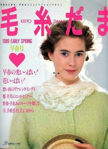 KEITO DAMA 1989 SPRING - azhalea VI- KEITO DAMA1 - Álbuns da web do Picasa