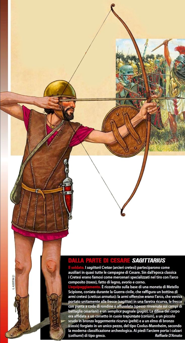 The archer of the army of Caesar in the battle of Munda