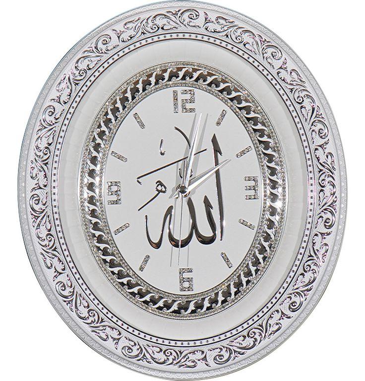 Oval Islamic Wall Clock 'Allah' 32 x 37cm 0549