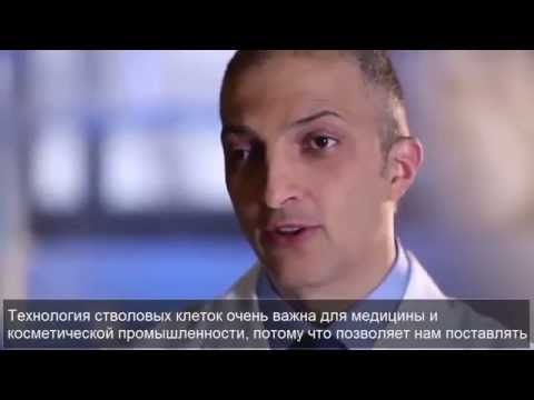 Доктор Натан Ньюман Технология продукции Jeunesse Global - YouTube
