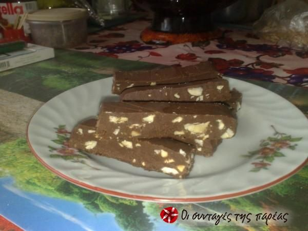 Μπάρες σοκολάτας με ταχίνι και μέλι νηστίσιμο #sintagespareas