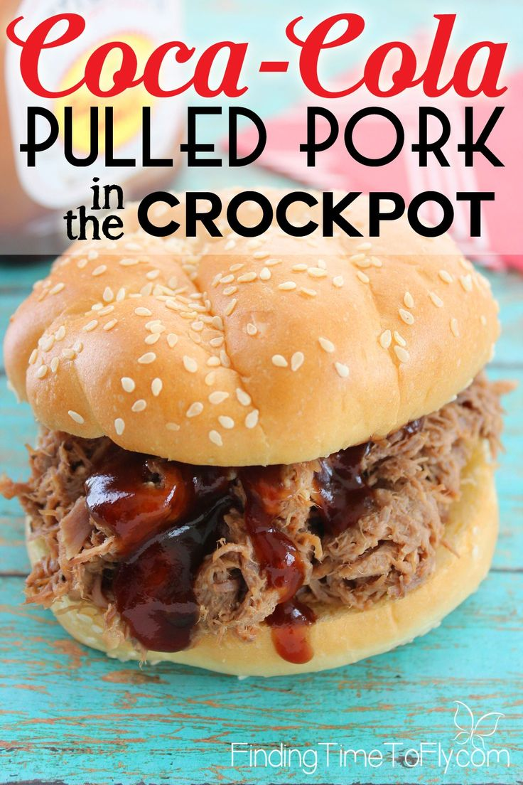 Crockpot Coca Cola Pulled Pork Recipe
