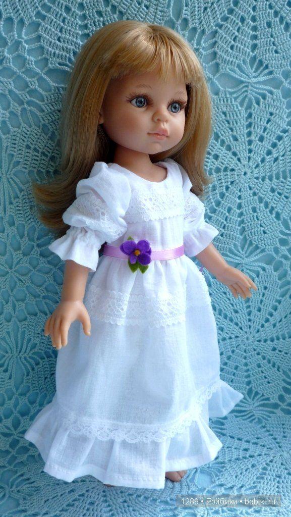 Ты отражение луча... Нарядный комплект для куклы Paola Reina 32 / Paola Reina, Antonio Juan и другие испанские куклы / Бэйбики. Куклы фото. Одежда для кукол