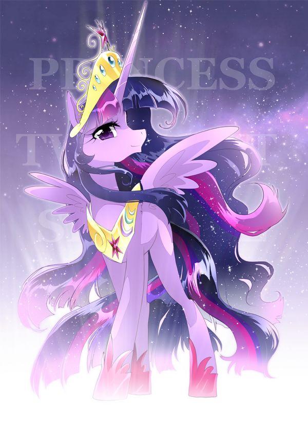 Alicorn Princess Twilight Sparkle