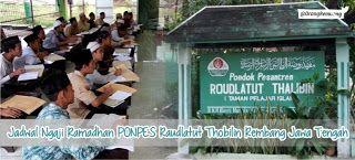 Islam Garis Lurus: Melihat Pesantren Gus Mus di Rembang