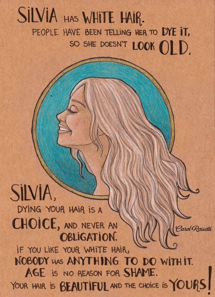 Carol Rossetti's Empowering Illustrations on Womanhood Will Make You Cheer, Smile, Maybe Cry a Little   Page 2   The Mary Sue