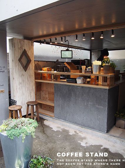 まだ名前がないcoffee stand 明治神宮前 : Favorite place: