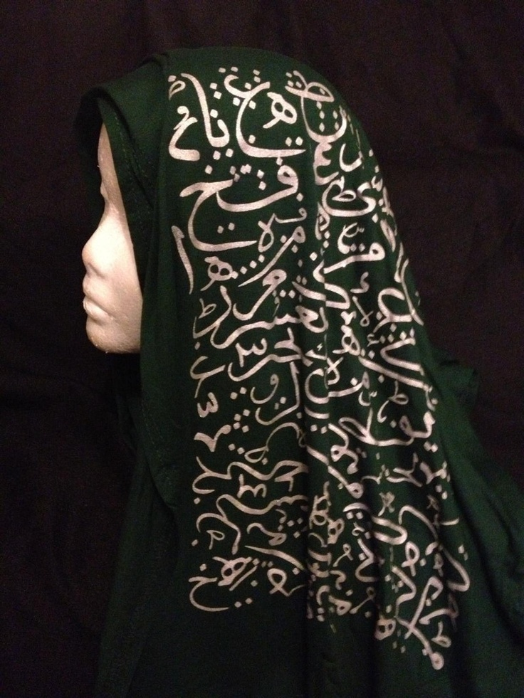 53 Best Images About Arabic Calligraphy Gallery On
