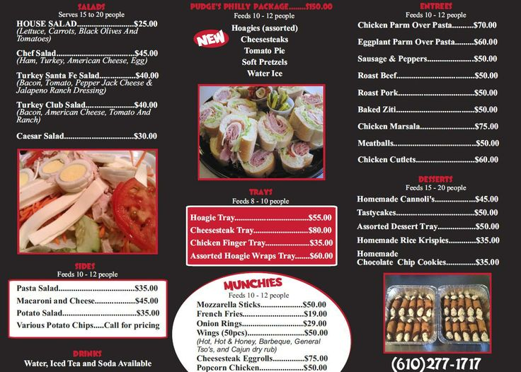 Pudge's Catering Menu.  Need more information?  Call us at 610-277-1717