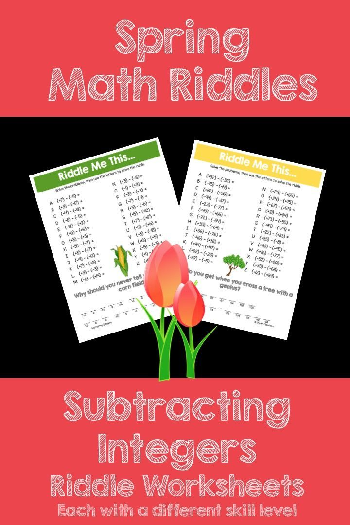 Make subtracting integers FUN this Spring! This activity is full of computation practice. The students also have a goal of solving a riddle at the end. It is a great way to combine fun and learning! The Pack includes 2 different subtracting integers riddle worksheets at varying levels.