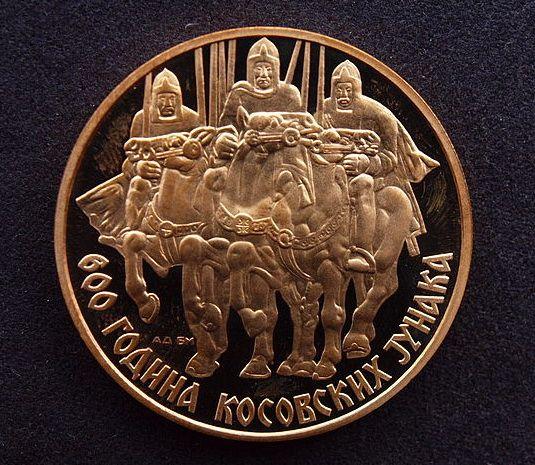 :Battle of Kosovo 1989 commemorationn coin kosovo heros.