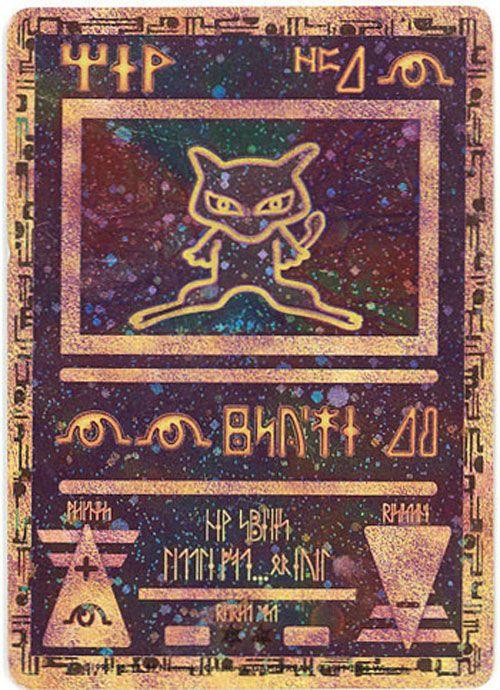 Fantastic Mew Trading Card #Pokemon #PokemonRedBlue #PokemonTradingCardGame #Mew #Gameboy #videogames #pixelart #gaming #games #nerd #animals #Nintendo #3DS Link to my afterlife ebook inspired on 2Pac: http://amzn.to/2eANk1y