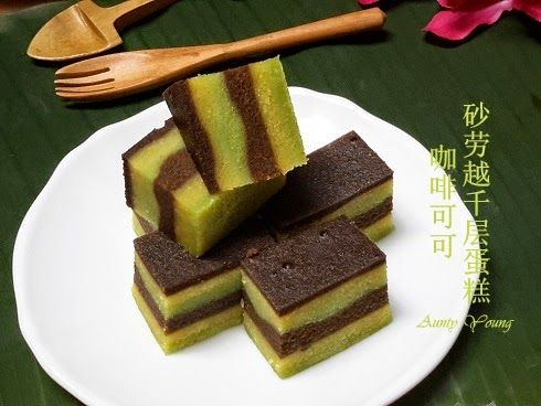 Aunty Young(安迪漾): 咖啡可可砂劳越千层蛋糕 (Coffee & Chocolate Lapis Bumi Cake)